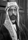 King Faisal of Iraq